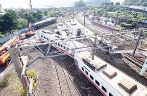 台湾铁路重大事故,向日本索赔,日方回复让台铁看了非常生气