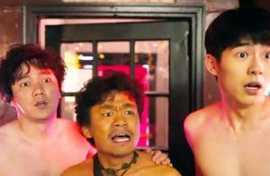 唐人街探案:三神探酒吧奇遇!一进门就垮掉,谁知里面清一色壮汉