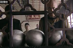 乔家大院:对手拿12个银冬瓜兑银子难住乔致庸,银冬瓜来头不小啊