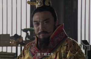 隋炀帝对话李世民:一个人做大事,不在敢不敢而是被逼到那个地步
