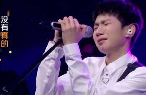 杨紫卖惨被吐槽,王源更是半年道歉5次上热搜,人设一崩就道歉