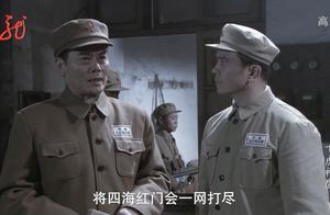 飞虎神鹰:得到潜伏特务名单,解放军开始行动,抓捕潜伏特务