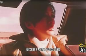 直击当年梅艳芳葬礼全过程:刘德华扶灵落泪,几乎全港明星都去了