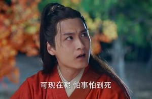 武神赵子龙:柳慎脾气不好,子龙还说他多余,不急眼才怪