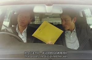 老板给司机派大福利,谁知司机竟是这副德行,太逗了