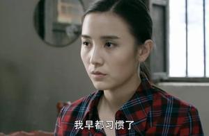 爷们儿:陈丽谎称怀孕去检查,却查出了不孕不育,老李家绝后了!