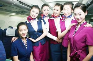为什么飞行员不愿意娶空姐?看了空姐的私生活,你可能也不愿意!