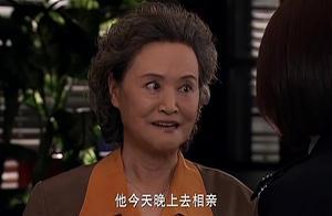 老太太来警局找儿子相亲,结果被同事忽悠,太搞笑了!