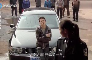 富二代把宝马车停警局门口,女警让他挪车富二代不肯