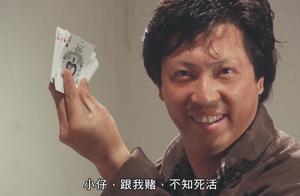 监狱新来小弟要赌牌,大佬很嚣张看不起新人,结果差点输哭了