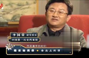 揭秘清朝皇帝的年夜饭:奢华至极 皇帝一个人面前就有109个碗碟
