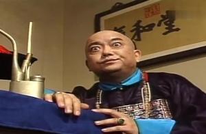 《宰相刘罗锅》乾隆不早朝,和珅睡觉,八王练拳,今儿又不开张了