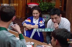 """彭昱畅可以啊,把""""黑魔法""""游戏升级了来考张继科刘璇,不好猜"""