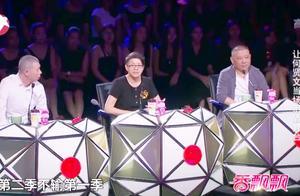 笑傲江湖:他的出现让宋丹丹心里踏实了:第二季不输第一季!