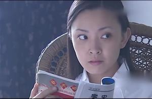 《征服》:电话响起,刘华强不在,梅子差点就拿起来接听了