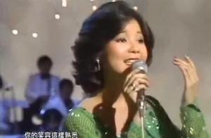 邓丽君《甜蜜蜜》,最爱的靡靡之音,好甜美经典永远流传!