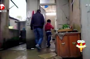 超级育儿师:爸爸太暴力!直接把孩子拎回家,育儿师都看傻眼了!