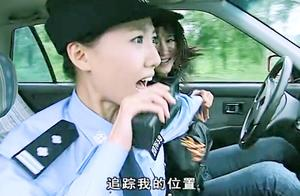 女警打车追逃犯,没想到女司机就是杀人犯,看看女警花如何处理