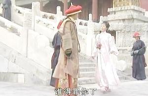 外国使者面见皇上,没想到把大阿哥气的半死,连公主都不理了