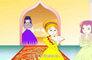 著名故事:大家都夸白雪公主漂亮,把王后气完了,要杀掉白雪公主