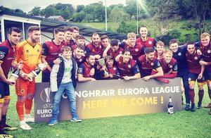 """""""校队""""也能闯进欧联杯!威尔士联赛大学生球队奇迹般晋级欧联杯"""