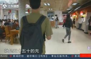 受助者不等于接受侮辱!严禁公示个人贫困家境,江苏省出台新办法