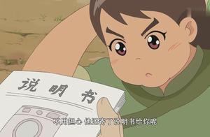 甜心格格:白米饭真孝顺,给老娘寄了洗衣机可是都看不懂说明书啊