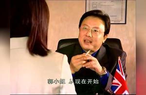 经典警匪片,郭金凤请最贵的律师,终于找到漏洞,张世豪能出狱吗