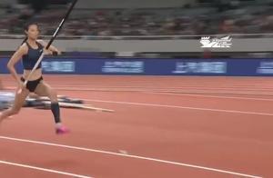 2019上海钻石联赛 李玲挑战4米72成功打破亚洲纪录夺银