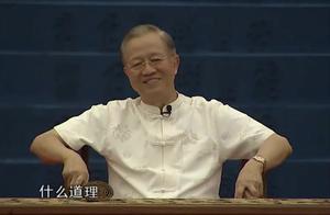 曾仕强:别人对你笑的时候,你不要开心!为什么?在中国活着最累
