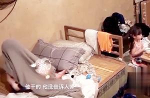 杜江告状小泡芙爸爸,不想嗯哼一旁羞得拿床单蒙着自己,真搞笑!
