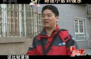 京东刘强东每年都有一次化身快乐物流小弟刘强东,网友这么看?