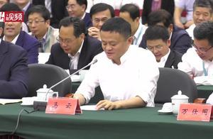 马云:我以后要为浙江日报写稿 赚点稿费