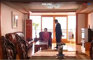 人鱼小姐:殷局长牺牲前妻与雅俐英的幸福回馈沈秀珍,太自私了