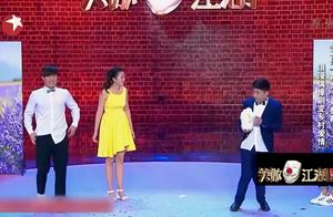 笑傲江湖:台北爱情故事在台湾!你错了!在沈阳三台子北边!