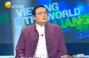 老梁揭秘:他被称为中国第一悍匪,卿本佳人,奈何却做了贼,可惜