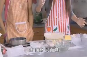 《巴啦啦小魔仙》母亲做蛋糕是危险的,孩子和仙女们正在逃跑