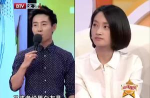 沈佳妮:婚姻让我学会了生活,生活中什么都要学习