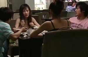 奋斗:向南华子四个人聚餐,花了58元,他们说太奢侈了