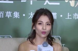 刘涛晒与秦海璐以及儿女跳舞视频 场面温馨欢乐