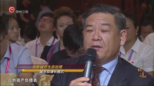 三亚副市长李柏青简介l