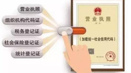 谁能帮忙查下注册号是210900004040466营业执照的真伪地址是辽宁省阜新市