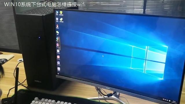 怎么用電腦連上嶺南師范學院圖書館的wifi我的是win10的系統