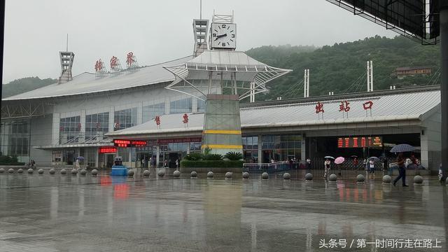 济南至张家界的火车在哪个站下车离衡阳近