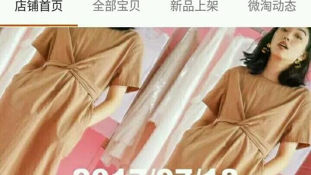 有哪位能给推荐几个北京的高档一点的服装店谢谢~~