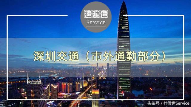 深圳西站到香港铭家商务宾馆怎么走啊(离旺角D2出口不远)大概要多久到得了