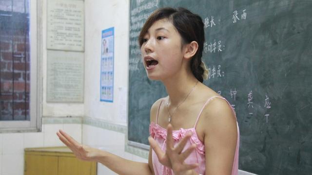 高中英语教师应树立哪些yabo sports 吧新理念