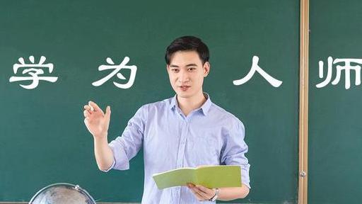 我是非青岛户籍的学生请问能考青岛的教师资格证吗