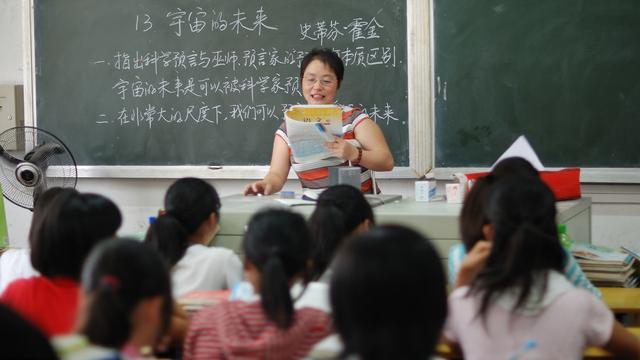 取消教师职称后如何科学的评价教师教育教学业绩