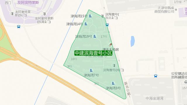 天津市滨海新区有哪些大专院校